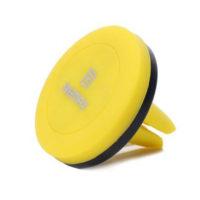 Автодержатель Remax RM-C10 Yellow
