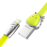 Кабель ROCK MicroUSB Chinese Zodiac Dragon-Green 1m