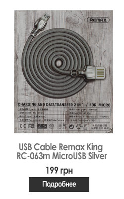 USB Cable Remax King RC-063m MicroUSB Silver