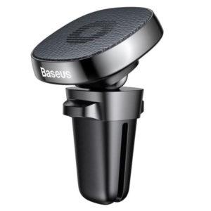 Автодержатель BASEUS PREMIUM Privity Magnet (кожа) Black
