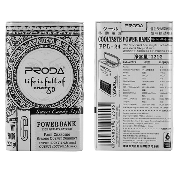 Power Bank Proda Cool PPL-24 10 000 mAh Black
