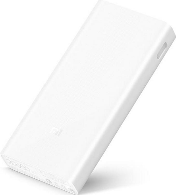 Power Bank Xiaomi 2C 20000mAh White